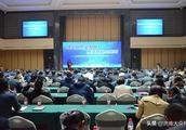 济南章丘举行2019春季金融服务实体经济大会