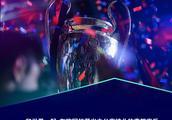 外媒评欧冠16强实力榜,曼城第2,巴萨倒数,第1名有点水