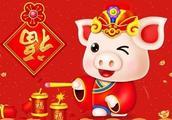 2019年春节祝福贺词祝福语大全,祝您新春快乐,万事如意!