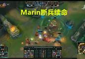 Marin正式宣布退役,昔日世界第一上单一语让人心酸!
