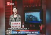 杭州警方摧毁一垃圾清运涉黑恶团伙