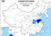 5省将有暴雪 中央气象台发布黄色预警 北京天气依旧持续干燥