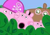 小猪佩奇:佩奇提新游戏!大家藏在草丛里,好像罐子里的沙丁鱼!