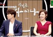 """韩国节目主持人一谈小米,阿里巴巴,全场都""""啊呜""""叫起来了!"""