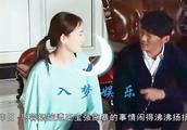 马蓉发声明:房子是她和王宝强共同财产,不存在非法闯入!