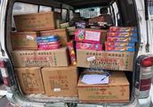 白城市洮北区林海派出所查获一非法运输和储存烟花爆竹案