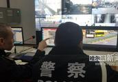 """电子眼目不转睛""""看""""着你:哈站北广场日均抓拍违停车近40台"""