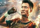 《阿凡达2》在中国票房可以破《战狼2》票房纪录吗?