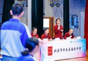 北京市丰台区第一届中学生时事辩论赛圆满收官