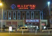 开医院,开金铺,开加油站,中国这个地级市,二十年前就实现小康