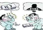 关于不法分子冒充领导通过手机短信或电话进行诈骗的预警通告