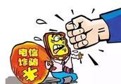 信阳警方打掉一个公司化运作、疯狂作案1000余起的特大电信诈骗犯罪集团