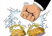曝光:15个传销、非法集资、虚拟货币项目目前进展,你是韭菜吗?