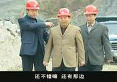 书记大夸水坝的建设速度快,结果监工检查才发现,水泥根本不达标