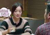 节目组撮合,袁爸爸授传家宝,袁姗姗和钱枫的关系终于近了一步