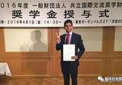 日本语言学校优良校推荐——东京中央日本语学院