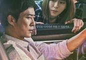 韩剧《守护者》高人气不减 收视率再破40%大关