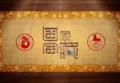 驾!甘肃省博物馆