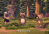动漫《熊出没之探险日记2》的两个细节穿帮,小伙伴们发现了吗?
