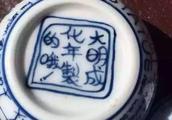 中国文物造假简史
