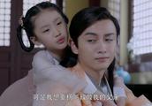 独孤皇后:伽罗和杨坚一生相爱,晚年被文姬插足,幼年就心机深沉