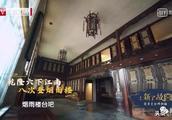 和我在故宫修文物比起来,上新了故宫差远了,不值8.2!