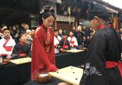 高清-女子名人战指导棋仪式 阆中棋迷汇聚中天楼