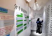 """2019年情人节当天 甘肃兰州""""失恋博物展""""正式开放"""