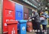 上海今年目标:生活垃圾分类全覆盖格局基本成型