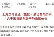 楼市惨烈:深圳学区房降200万,没人要!