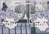 第五人格漫画:遇到捉弄人的裘克,机械师充分表现坚韧的求生欲!