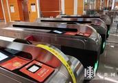 """哈尔滨地铁1、2、3号线都有新进展!冰城""""南北贯通""""明年实现!"""