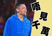 刘德华公司宣布补办演唱会申请失败,估计损失超过千万
