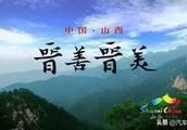 汽车旅游网 临沂 平遥古城、王家大院、壶口瀑布、大槐树三日游