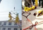 杂技团表演突发意外 4名杂技演员不慎高空坠落 已送往医院救治