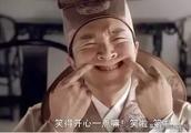 一天狂卖600亿!这只基金暴力刷屏!韩国年轻人为何不愿结婚了?