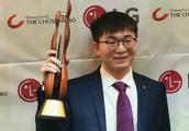 中国又出新世界冠军!20岁小将杨鼎新首夺LG杯冠军