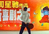 春节档电影大混战,沈腾、周星驰、成龙、刘慈欣,你会去看谁?