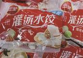 三全灌汤水饺被曝检出猪瘟病毒  记者探访南京几家超市,暂未发现涉事批次产品