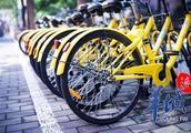 深圳出台共享单车服务规范 ,举报停放最快1小时内处置完毕