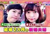 """日本小哥跟美女独处嗨翻天,老婆大怒""""miumiu不够再加一个LV""""!"""