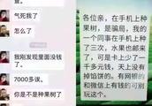 """济宁10月谣言榜发布 第一条就让人""""瑟瑟发抖"""""""