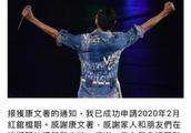 刘德华红馆档期申请成功,重启演唱会,负责任的天王