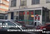 杨永信网戒中心关停,法律上还需有个说法