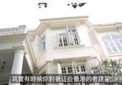 张敬轩300平米的豪宅曝光:如果没有退出《我是歌手》,他会更红
