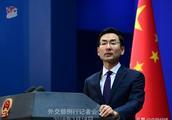 中方回应西班牙银行冻结部分华人账户:已提出交涉