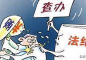 【黑榜通报】滨州市沾化区五位村支书被点名!最严重的这样处罚...