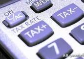 在塞浦路斯购买未开发土地建造住宅将获得14%的增值税退款
