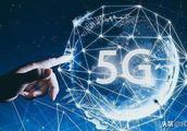 联通停用2G移动停用3G为5G让路