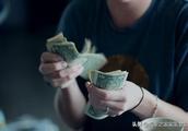 申请消费贷,多久下款?